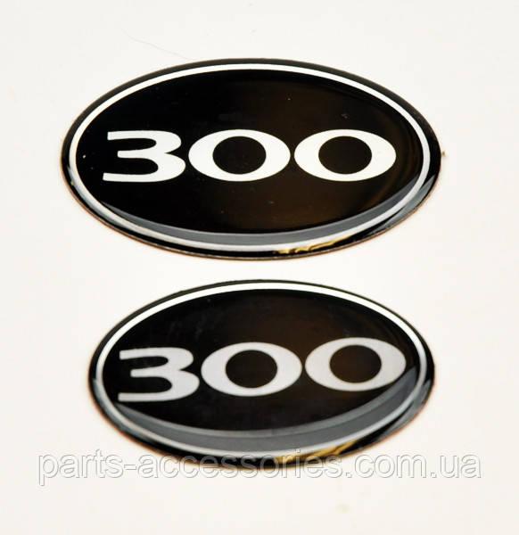 Chrysler 300 300C 2005-10 эмблема значок на решетку радиатора и багажник Новые
