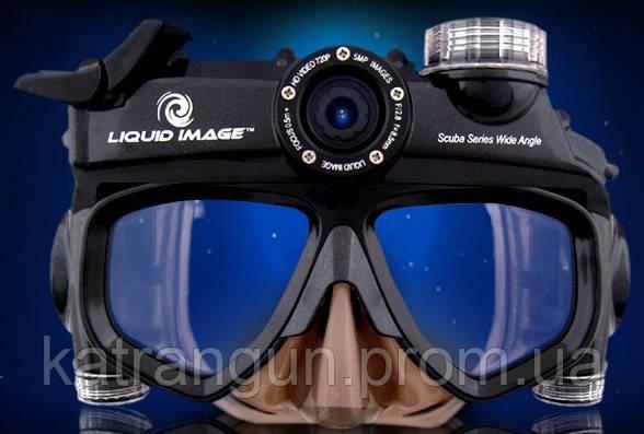 Новинка!!!Liquid Image HD322 и HD323 серии SCUBA, угол обзора 136°