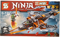 "Конструктор Ninja SY528 ""Небесная акула"" (246 деталей) HN"