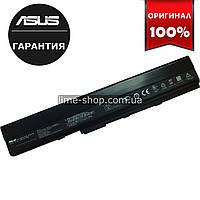 Аккумулятор батарея для ноутбука ASUS B53J, B53S, B80A, F85, F86, K42, K42D, K42DE