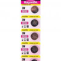 Батарейка 2032 Raymax