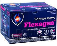 FLEXAGEN колаген збагачений комплексом мінералів Для суглобів і зв'язок