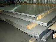 Плита лист алюминиевый АМЦ  раскрой 16х1200х3000 мм цена купить