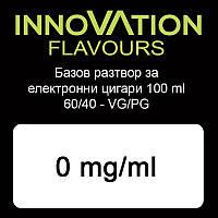 Безникотиновая основа Innovation Flavours 60VG/40PG 0mg 100 ml