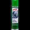 Sonax Очиститель салона, Пятновыводитель 0,3л    653200