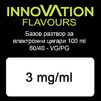 Никотиновая основа Innovation Flavours 60VG/40PG 3mg 100 ml
