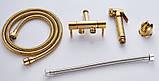 Гігієнічний душ змішувач для біде в золоті 0368, фото 4