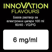 Никотиновая основа Innovation Flavours 60VG/40PG 6mg 100 ml