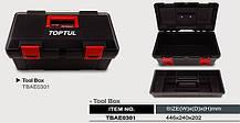 Ящик для инструмента  3 секции (пластик)  445(L)x240(W)x202(H)mm  TOPTUL TBAE0301, фото 2