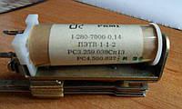Реле РКМ-1 РС4.500.827