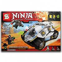 Конструктор SY 590 Ninja Ниндзя Ninjago