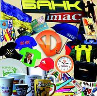 Рекламное сувенирное агентство в Украине