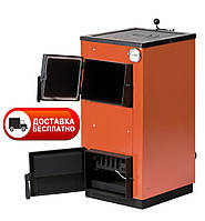 Котел твердотопливный MaxiTerm 12 кВт с варочной плитой