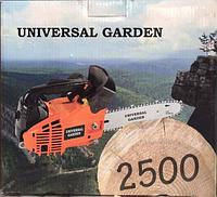 Бензопила сучкорез Garden Universal 2500.