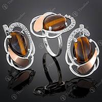 Серебряный набор украшений с тигровым глазом. Артикул А-314
