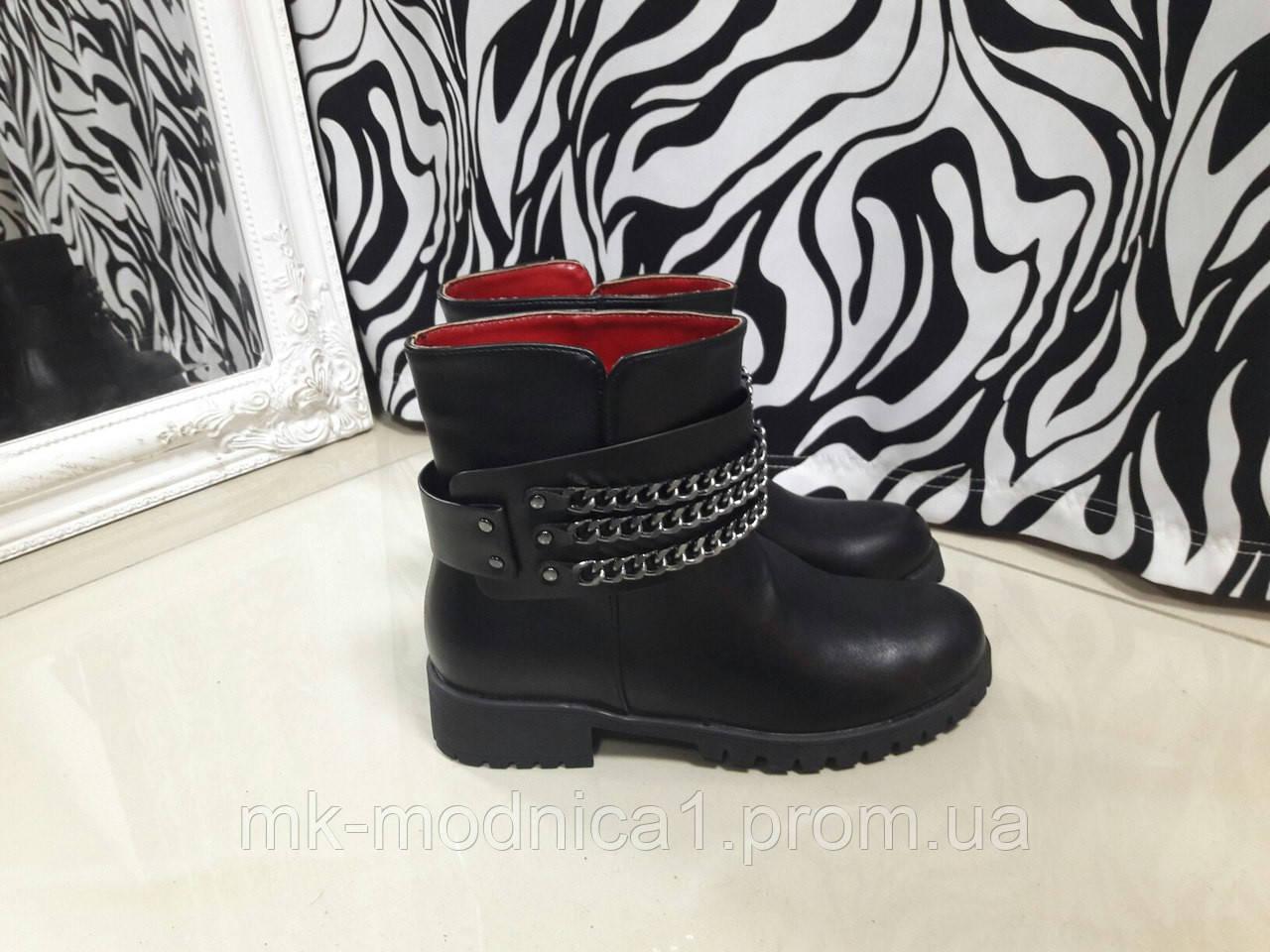 Ботинки Цепочка