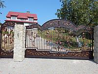 Ворота кованые Ємир, Ємир плюс
