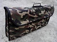 Чехол на мангал-чемодан (12 шампуров)