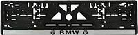 Рамка номерного знака BMW фарбована