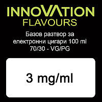 Никотиновая основа Innovation Flavours 70VG/30PG 3mg 100 ml