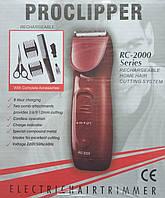 Триммер Proclipper RC-2000 (беспроводная машинка для стрижки волос)