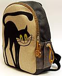 Дитячий рюкзак Кошеня Гав, фото 2
