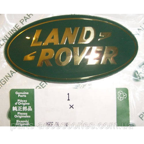 Land Rover Discovery 1 I LR1 1989-1998 зеленая эмблема значок шильдик в решетку радиатора Новый Оригинальный