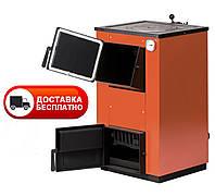 Котел твердотопливный MaxiTerm 14 кВт с варочной плитой