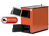 Котел твердотопливный MaxiTerm 20 кВт с варочной плитой