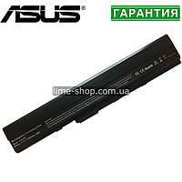Аккумулятор батарея для ноутбука ASUS B53J, B53S, B80A, F85, F86, K42, K42D, K42DE, K42DQ