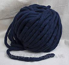 Толстая пряжа ручного прядения Elina Tolina, 100% шерсть (обработана) темно-синий, фото 3