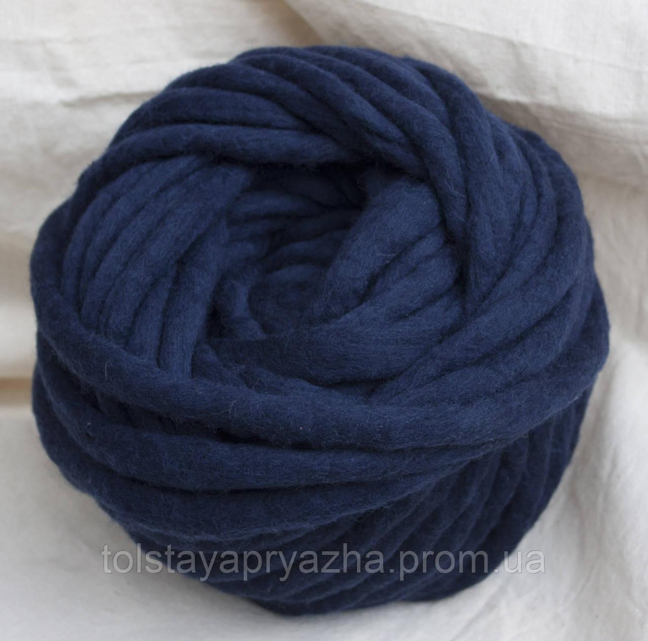 Толстая пряжа ручного прядения Elina Tolina, 100% шерсть (обработана) темно-синий
