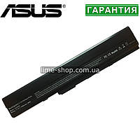 Аккумулятор батарея для ноутбука ASUS X42JV, X42JY, X42JZ, X42N, X51H, X52, X52BY, X52DE