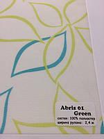 Рулонные шторы Абрис зеленые