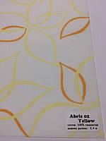 Рулонные шторы Абрис  желтые