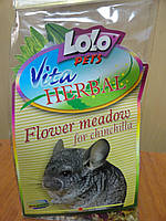 Lolo pets HERBAL - цветущий луг для шиншил 30гр