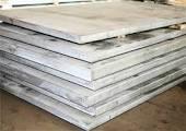 Плита лист алюминиевый В95  раскрой 30х1500х3000 мм  цена купить