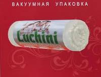 "Беспружинные матрасы ""LUCHINI"" (Украина), фото 1"