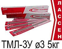 Электроды сварочные ТМЛ-3У ø3мм (5кг)