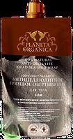 100% натуральное грязевое антицеллюлитное обертывание для тела, Slim, Planeta Organica