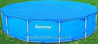 Тент для каркасного бассейна Bestway 58038 (457 см.)