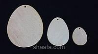 Яйцо пасхальное заготовка из дерева, мини 4,5х3,5 см.,10\8 (цена за 1 шт. + 2 гр.)