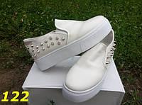 Женские стильные слипоны белые с шипами, 38 40р