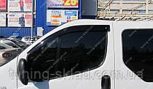 Вітровики вікон Рено Трафік 2 (дефлектори бокових вікон Renault Trafic 2)
