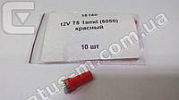 Лампа (подсветка приборной панели) 12V T5 1smd (5050) красный диод. (пр-во LED SOLUTION)