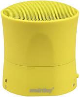 Портативная акустика SmartBuy FOP SBS-3340 Bluetooth, цвет жёлтый