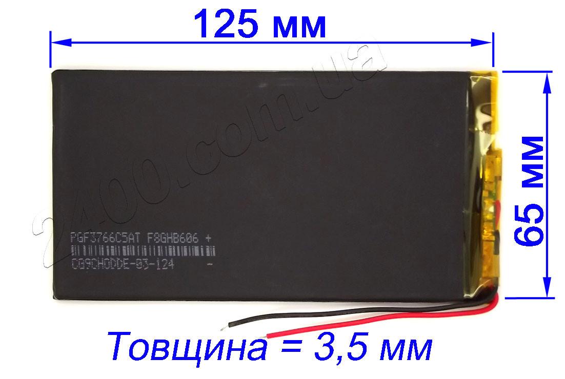 Аккумулятор 4500мАч 3565125 мм 3,7в универсальний для планшетов 4500mAh 3.7v 3.5*65*125