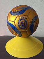 Мяч сувенирный № 2  УКРАЇНА  FB-4096-U1 золотисто-синий