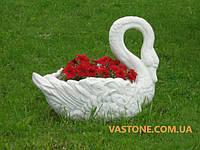 Вазон садовый уличный бетонный «Лебедь» Базовый