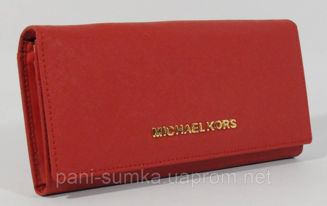 Кошелек женский кожаный Michael Kors 514-B красный, расцветки - Интернет  магазин